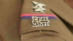bihar police si main exam on 26 april 2020