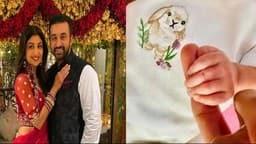 दूसरी बार मां बनीं शिल्पा शेट्टी, घर आई नन्ही परी की फोटो शेयर कर एक्ट्रेस ने दी जानकारी