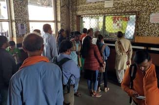 जमालपुर में एक घंटा खड़ी रही विक्रमशिला