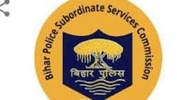 BPSSC दारोगा बहाली परीक्षा में नहीं हुई गड़बड़ी: आयोग
