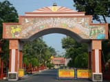 five mobile squads of ruhelkhand university will keep an eye on 322 centers