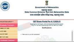 MHT CET 2020: रजिस्ट्रेशन का आखिरी दिन कल, cetcell.mahacet.org पर करें अप्लाई
