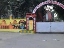 UPPSC RO ARO Topper 2017: सुल्तानपुर के अमित कुमार सरोज ने किया टॉप