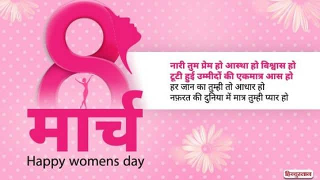 Internation Womens Day - 8 March  IMAGES, GIF, ANIMATED GIF, WALLPAPER, STICKER FOR WHATSAPP & FACEBOOK