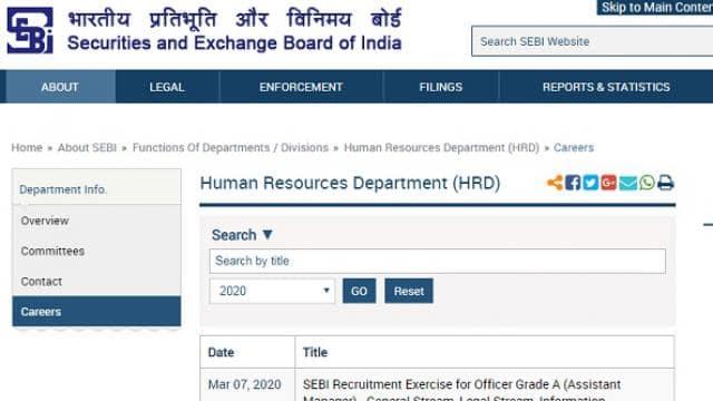 Sebi भर्ती 2020: ए ग्रेड ऑफिसर की भर्तियां, पढ़ें पूरी डिटेल