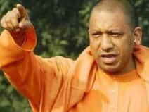 UP : मुख्यमंत्री ने लखीमपुर के पूर्व संख्या अधिकारी को किया निलंबित