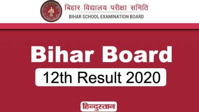 bihar board 12th toppers list 2020