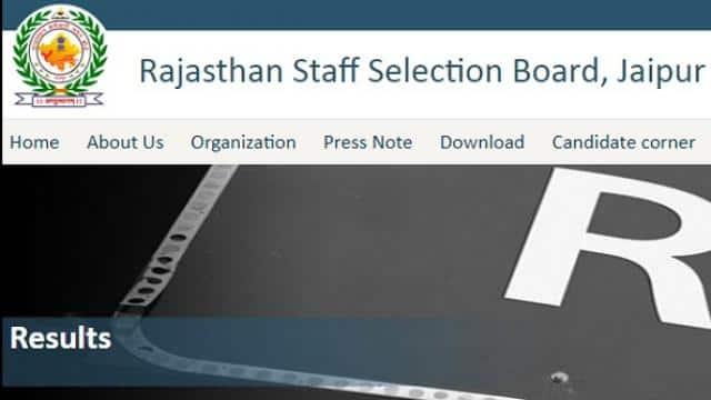 राजस्थान RSMSSB LDC भर्ती 2018 : सीएम अशोक गहलोत ने दिया जिले और विभागों का आवंटन फिर से करने का आदेश