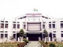 राशि के लिए छात्राओं के रिकॉर्ड की जांच बीआरएबीयू में शुरू