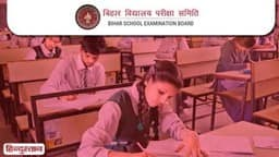 bihar board 10th result 2020  good news for students