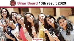 bihar board 10th result will be released on may 20 at 12 30pm on onlinebseb in