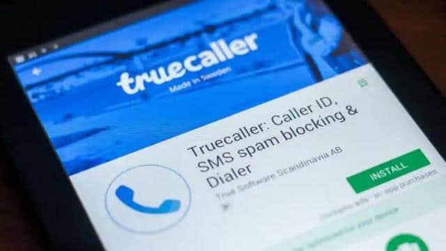Truecaller में आ रहा गलत नाम? ऐसे करें बदलाव या हटाएं अपना नंबर