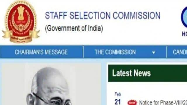 ssc exams update  ssc june 2020 exams