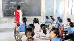 69000 sahayak adhyapak bharti