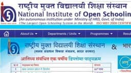 nios exam datesheet 2020