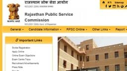 rpsc teacher recruitment 2020