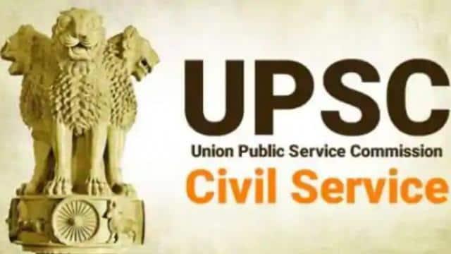 UPSC Civil Services exam 2019: 89 उम्मीदवारों के मार्क्स जारी, हाल ही में यूपीएससी ने की थी सिफारिश
