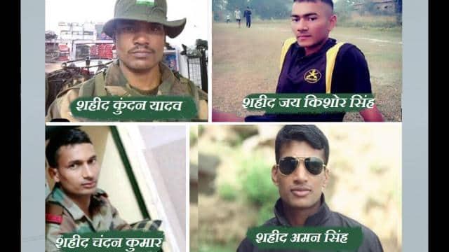 चीन से खूनी झड़प में शहीद बिहार के चार शहीद जवानों को नम आंखों से दी गई अंतिम विदाई - बिहार