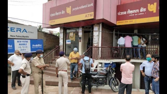 बिहार में बैंक लूट, पटना के अनिसाबाद की पीएनबी शाखा से 52 लाख रुपये लूट ले गए लुटेरे - बिहार