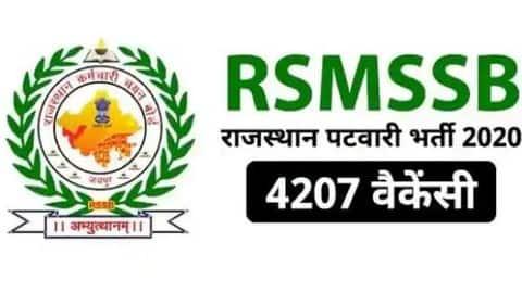 rsmssb patwari bharti 2019 exam date