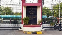 india government mint  hyderabad - igmh