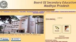 mp board 10th result 2020 date   mpbse