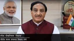 union human resource development minister ramesh pokhriyal nishank