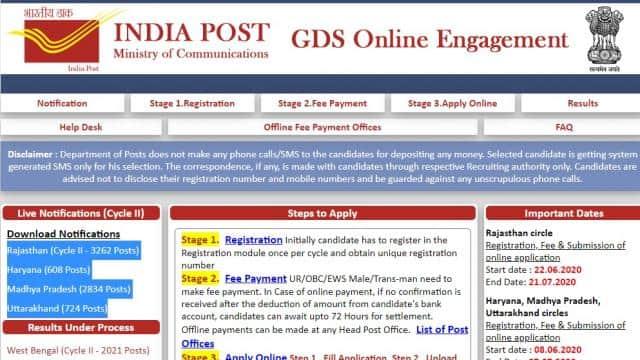 India Post GDS Recruitment 2020: डाक विभाग ने 4166 भर्तियां, आज है आवेदन की अंतिम तिथि