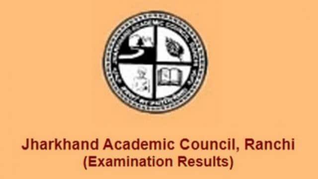 JAC 10th 12th Exam 2021 : झारखंड बोर्ड मैट्रिक परीक्षा को रद्द और इंटर एग्जाम को स्थगित करने की मांग