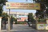 इत्रनगरी को संक्रामक रोग से बचाने के लिए जल्द मिलेगा नया अस्पताल