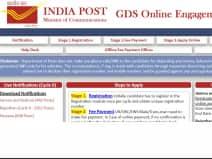 India Post GDS Recruitment: जम्मू-कश्मीर सर्किल में 442 पदों पर भर्ती