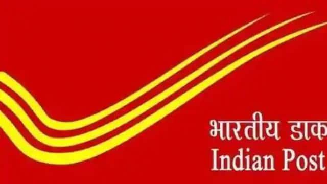 India Post Recruitment 2020: गुजरात सर्किल में पोस्टमैन के 144 पदों पर भर्ती