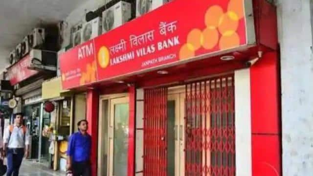 94 साल के लक्ष्मी विलास बैंक का अस्तित्व समाप्त, अब डीबीएस बना