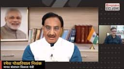 hrd minister nishak on ugc and final year exams