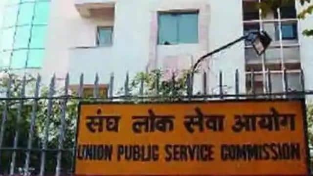 UPSC IAS Interview 2020 dates : यूपीएससी सिविल सेवा परीक्षा के इंटरव्यू 2 अगस्त से, देखें नया शेड्यूल