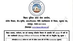 bpssc range officer online form