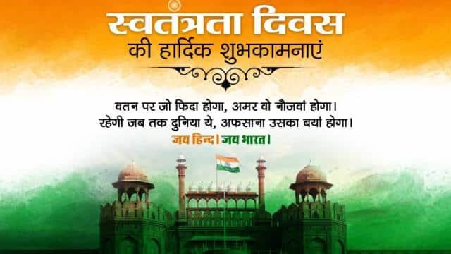 india independence day photos