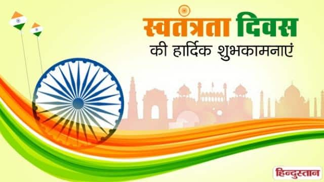 india independence day photos