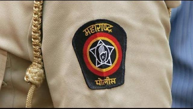 Image result for महाराष्ट्र पुलिस