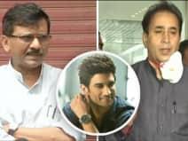 सुशांत केस पर SC के फैसले पर महाराष्ट्र सरकार और संजय राउत ने क्या कहा