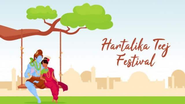 Hartalika Teej 2021: हरतालिका तीज व्रत आज, जानें पूजन का शुभ मुहूर्त और व्रत विधि व पारण की परंपरा