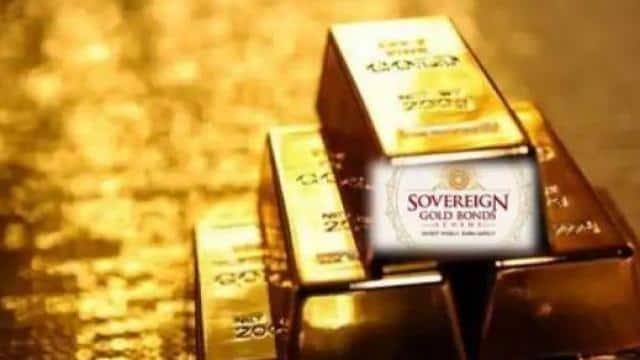 Gold Price: मोदी सरकार से खरीदें 1000 रुपये सस्ता सोना, आज आखिरी दिन
