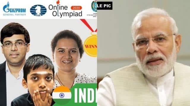 भारत के चेस ओलंपियाड में गोल्ड जीतने पर पीएम नरेंद्र मोदी ने टीम को दी बधाई