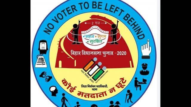 बिहार विधानसभा चुनाव: 'कोई मतदाता छूटे नहीं' स्लोगन और कोरोना से बचाव का संदेश के साथ लोगो जारी: