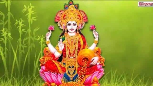 शरद पूर्णिमा तिथि 2020: इस तिथि को गूढ़ पूर्णिमा है, लक्ष्मी जी की भी पूजा का विधान है