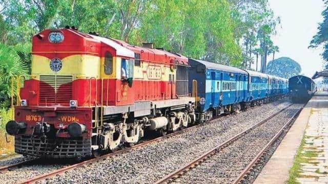 RRC Group D, NTPC Recruitment 2020 : रेलवे ग्रुप डी और एनटीपीसी परीक्षा की तिथियां इसी माह जारी होने की उम्मीद