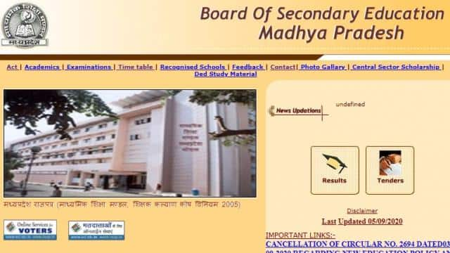 mp board 10th 12th supplementary exam time table 2020