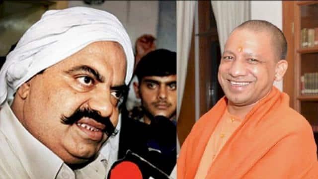 cm yogi government preparations to end mafiya atiq gang action has been taken on assets worth 100 cr