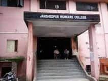 जमशेदपुर में वर्कर्स कॉलेज में अगले वर्ष से ऑनलाइन एडमिशन