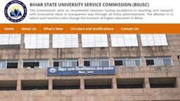 bsusc assistant professor recruitment 2020